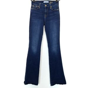 """7FAM   9"""" High Rise Stretch Kimmie Boot Jeans 26"""
